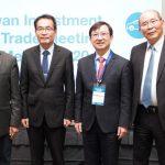 Taiwán y México dialogan sobre inversiones