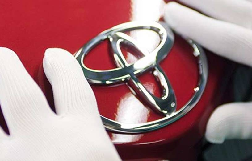 Toyota seguirá cerrada en México