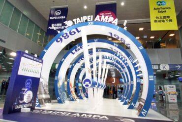 Taipei AMPA 3-in-1