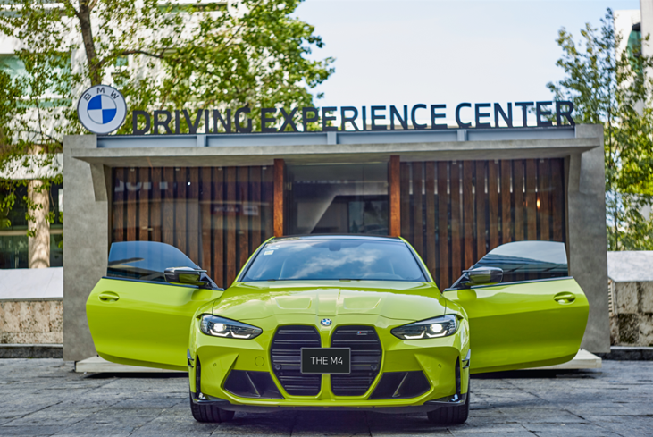 BMW Driving Experience Center